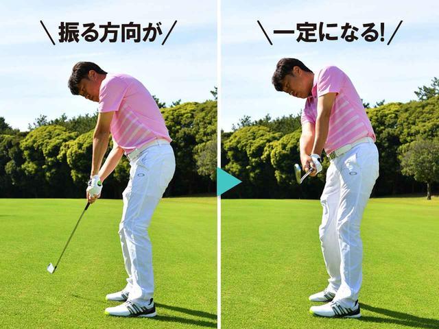 画像1: フォローを意識する3つのメリット