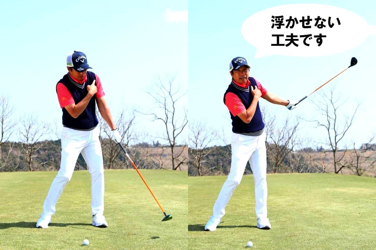 画像: 対処法 左肩を後ろに引っ張るようにグイッと回す
