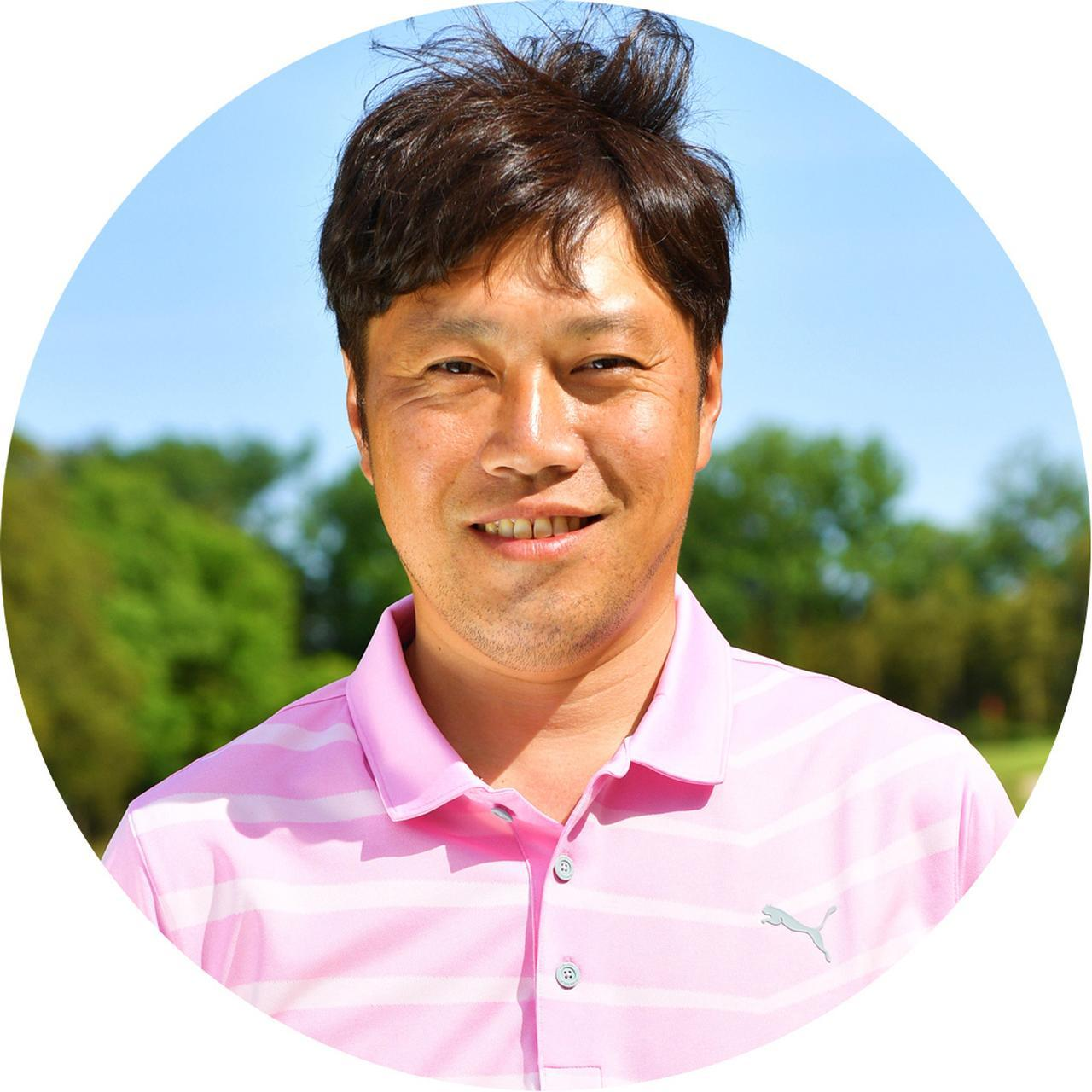 画像: 【解説】山本武史プロ やまもとたけし。TPI LEVEL2を取得。兼本貴司、廣瀬加奈と鈴木花奈などツアープロのコーチもつとめる