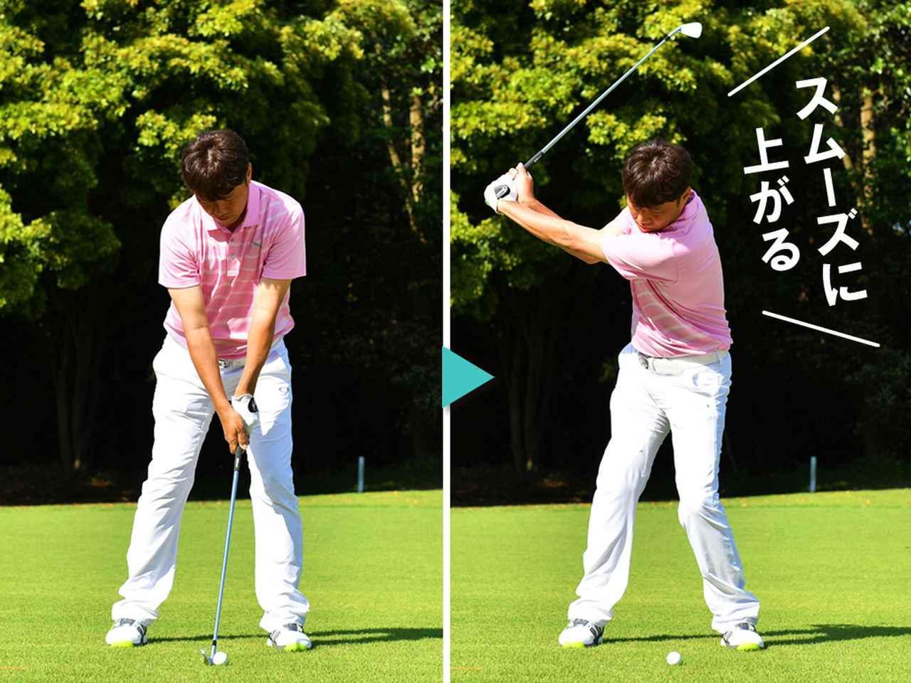 画像2: フォローを意識する3つのメリット