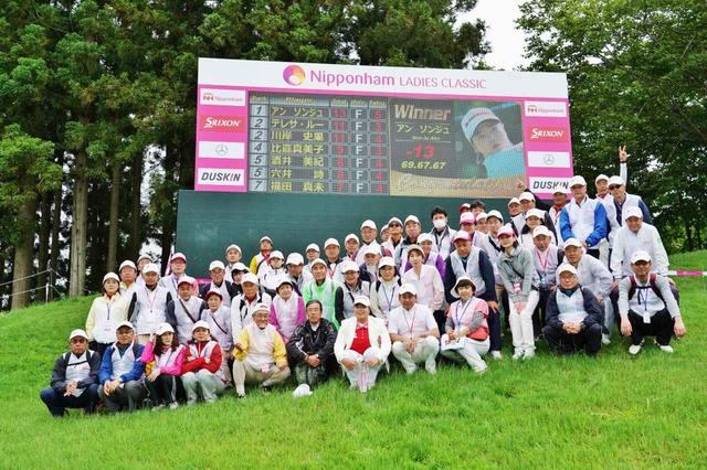 画像1: 舞台は「桂ゴルフ倶楽部」 ニッポンハムレディスクラシック (7/11~14)