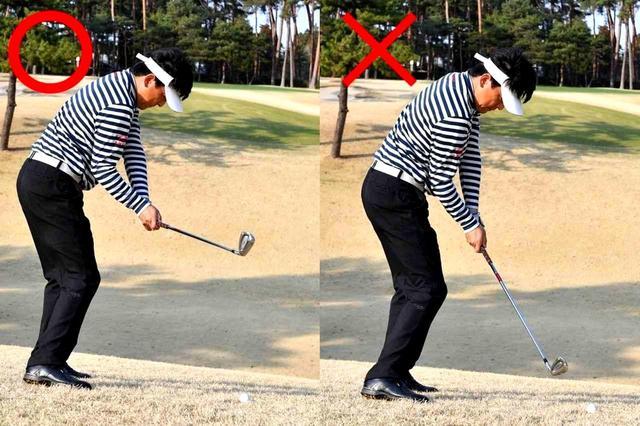 画像: 「ややカット軌道で打つ意識を持つと、ヘッドが上から入るので、ダフリのミスを防げます。球を上げようとするとヘッドがインから入りやすいので注意してください」