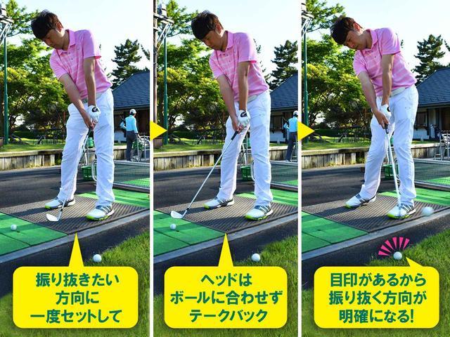 画像1: 厳選! 3つの練習法