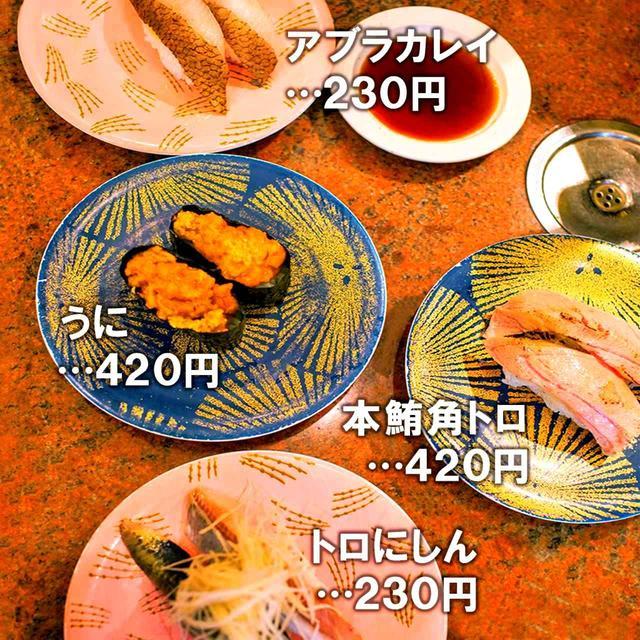 画像: ご当地ならでは! 甘~いウニも1皿420円