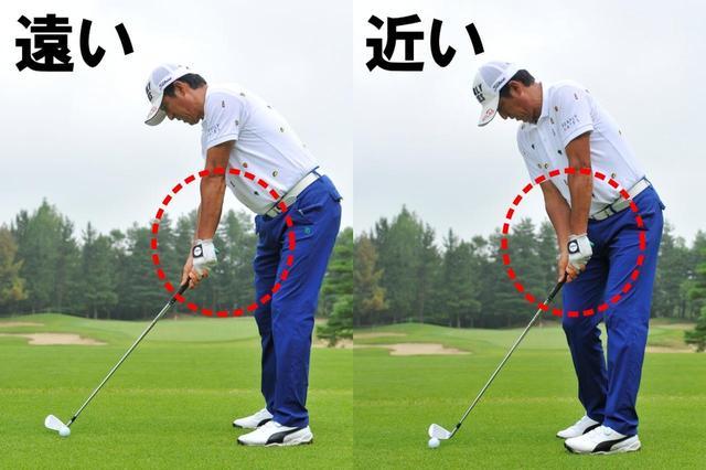 画像1: ボールと体との距離はプロでも狂いやすい