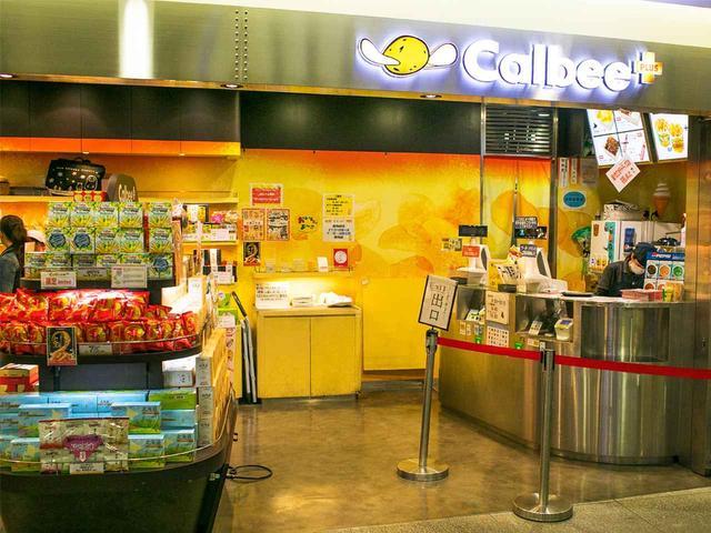 画像: カルビープラス 国内線ターミナルビル2F(8:00~20:00)