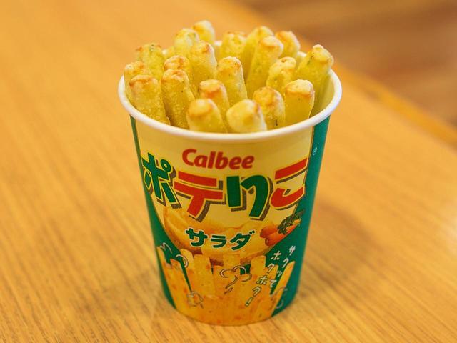 画像: 揚げたてサクサク ポテりこサラダ…310円