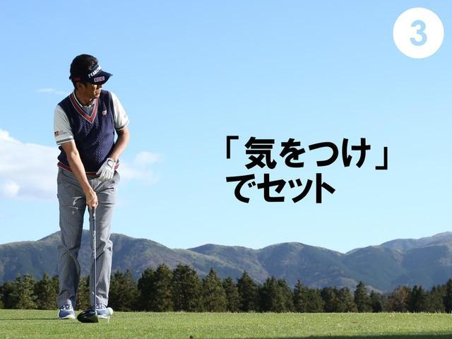 画像: 「気をつけ」の姿勢で目標にスクェアになるように立つ