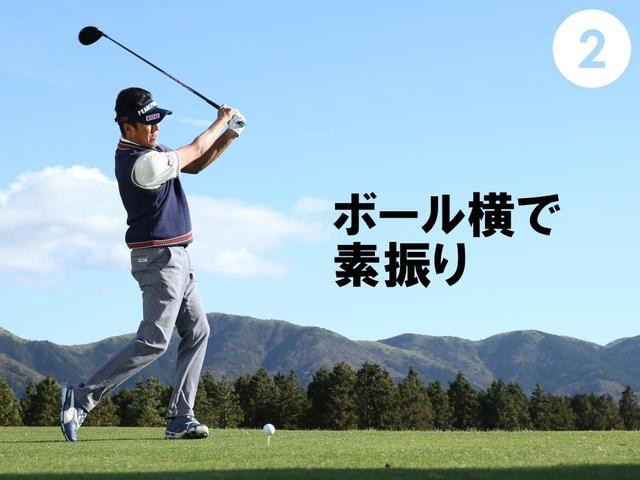 画像: ボールの横で、弾道やスウィングプレーンをイメージして素振り