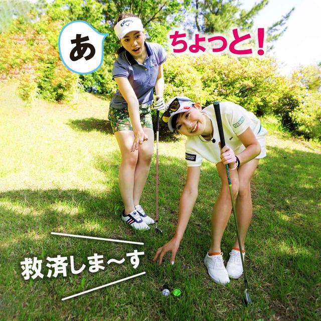 画像3: 【新ルール】ボールが地面にくい込んでいた、さぁどうする?