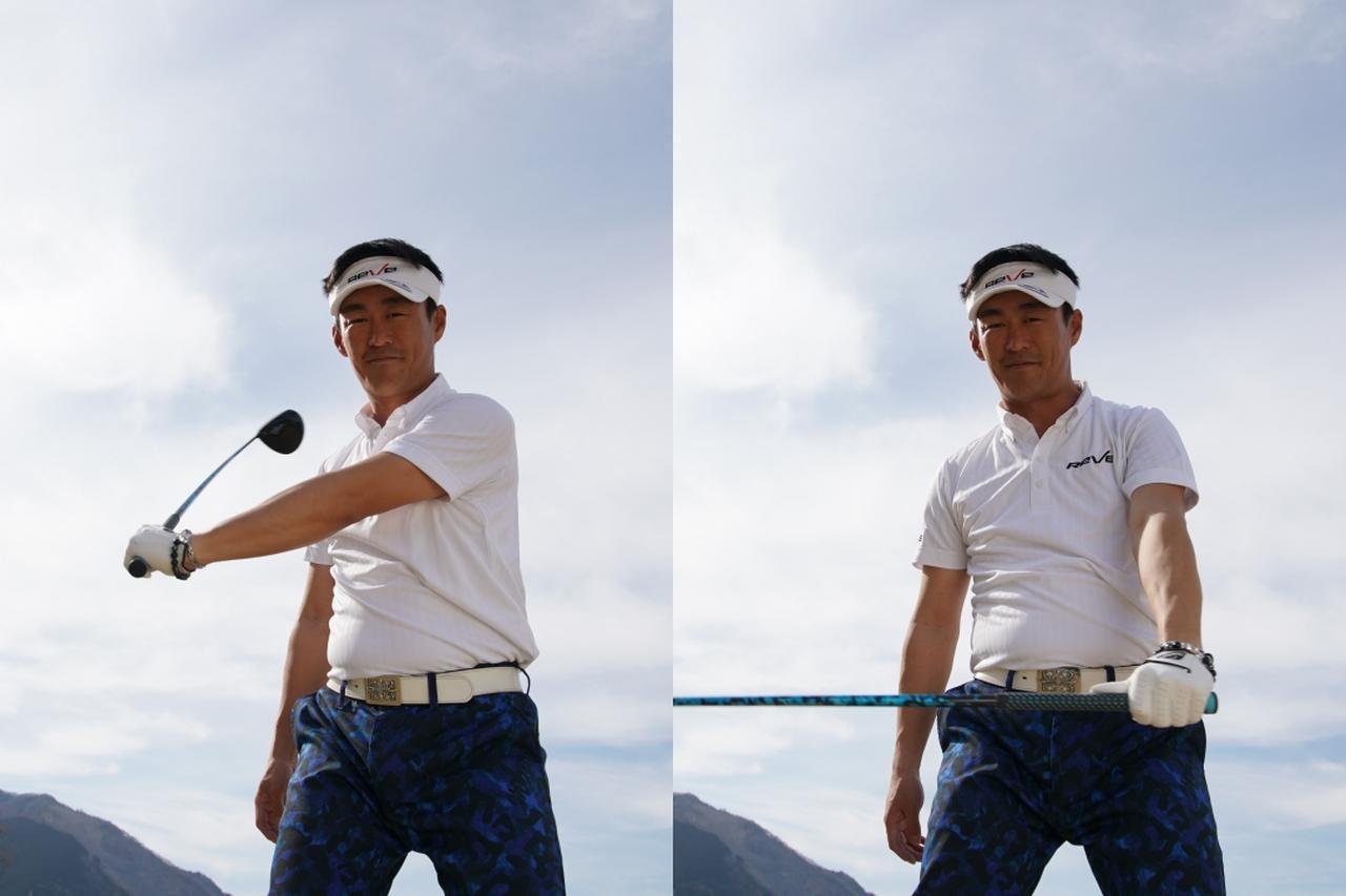 画像: 左ひじが目標を向くように振るのがポイント