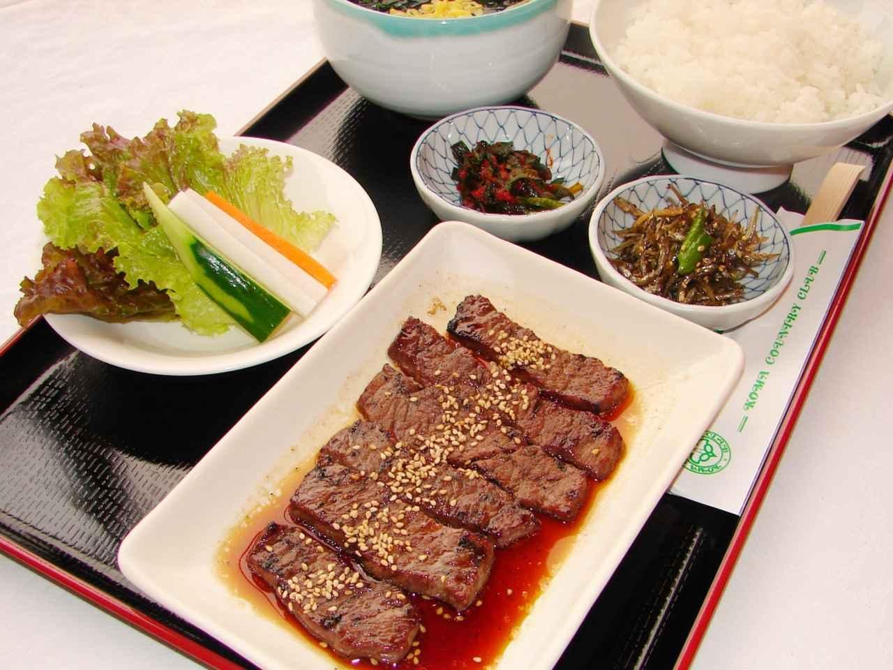 画像: KOMAカントリークラブの人気メニュー「ハラミ焼肉定食」