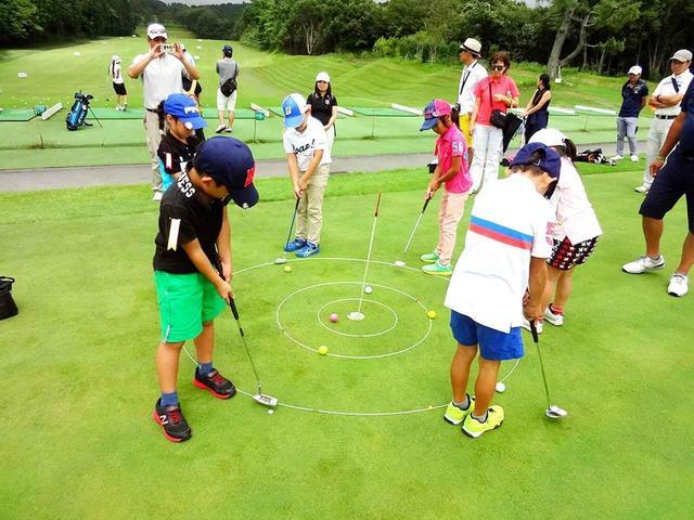 画像: アコーディア・ゴルフ「ザ・ファースト・ティ・プログラム」