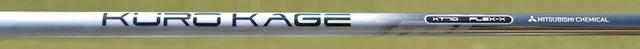 画像: ドライバーは今季からシャフトを「クロカゲXT70」に変更。愛用するスリクソンZ745とのマッチングが抜群
