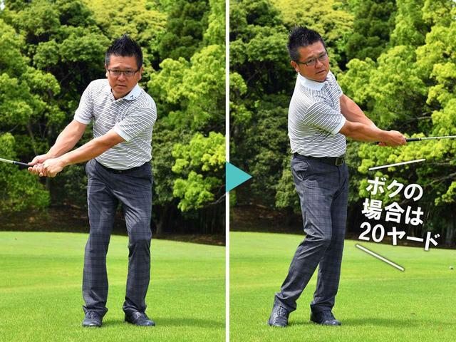 画像: 腰から腰までの基準の距離感を作る