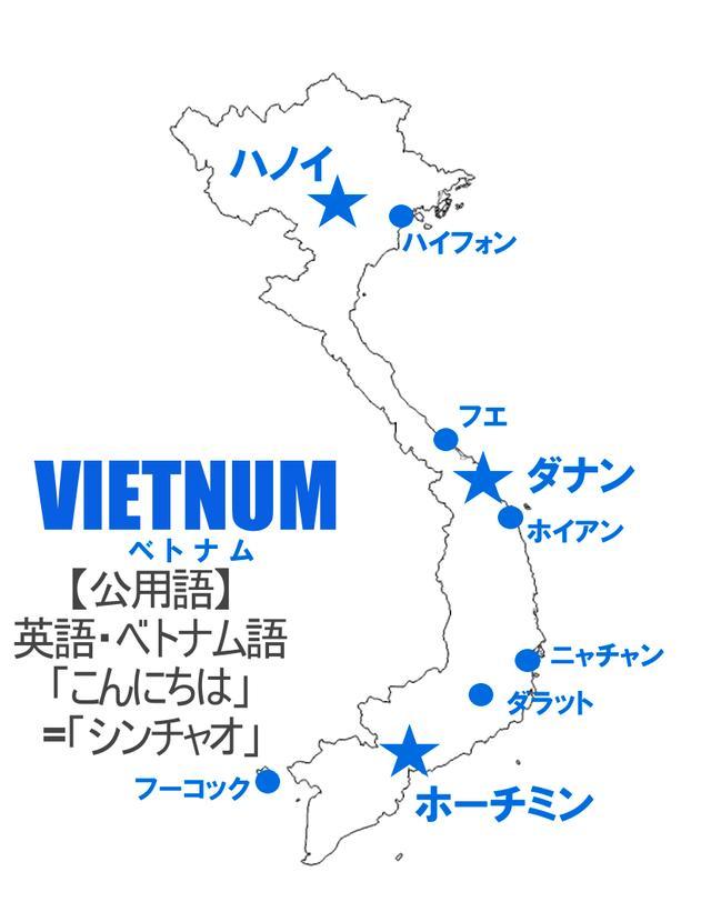 画像: 南北に1650㌔、南シナ海の海岸線沿いに都市が連なる。西側はラオスとカンボジア