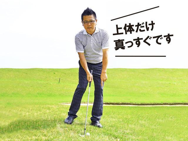 画像: ゆっくり振れたらやわらかい球が打てる