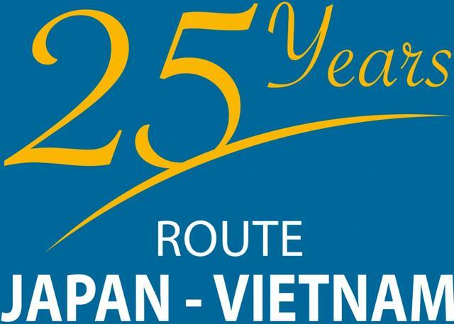 画像: 日本ベトナム就航25年