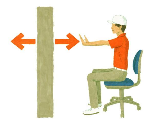 画像: ある物体に力を加えると、その物体から同じ大きさで、逆向きの力が一直線上で働くという法則。たとえばキャスターつきの椅子に座った状態で、目の前の壁を手で押すと、椅子は後ろに下がっていく。これは手で押した「作用」に対して壁からの「反作用」が働いている証拠