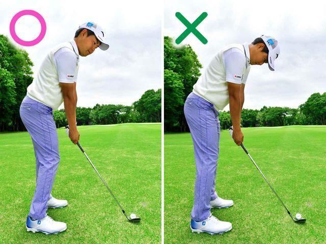 画像: ボールだけを見ると、背中が縮こまり、体が硬くなりやすい。すると、力みやすくなるので、スウィングのバランスが崩れる