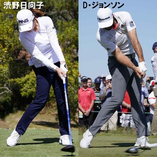 画像: 左脚の内側で回転し、ハンドファーストでインパクト