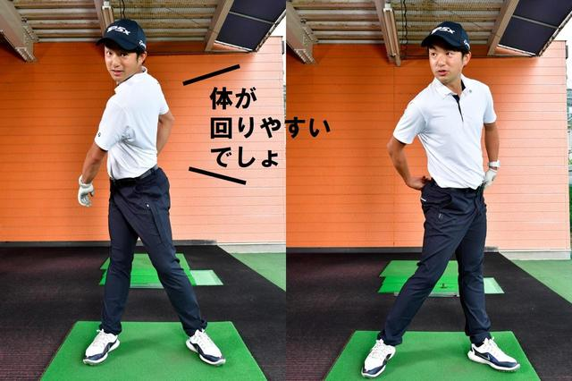 画像: 両つま先を開いておくと、体の回転がスムーズになる。プッシュ防止の条件はボールをつかまえること。体が回り続けると、ナチュラルなインサイドイン軌道になり、プッシュスライスを防ぐことができる