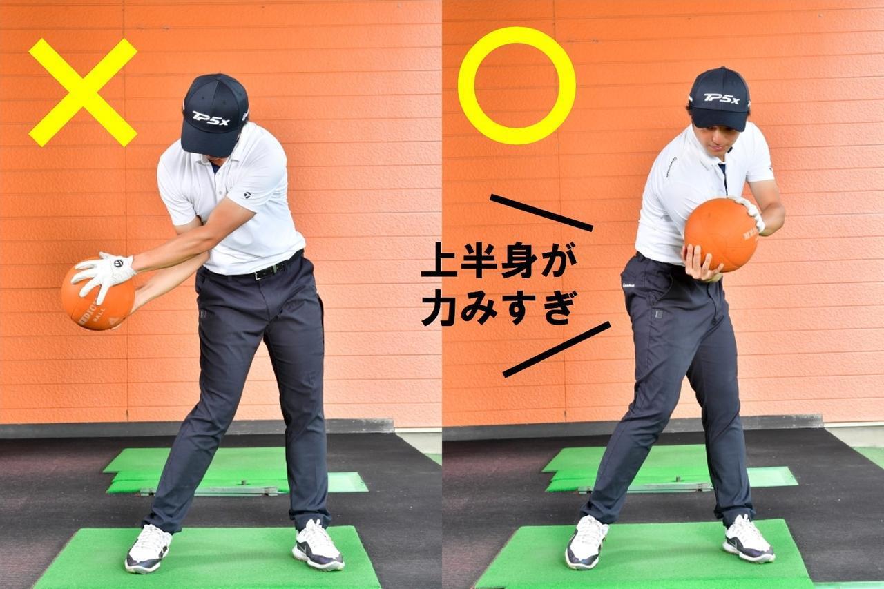 画像: クラブをインサイドから入れるにはクラブの重さを感じながらダウンスウィングすることが必要。そのためには上半身を脱力させておくことが条件になる