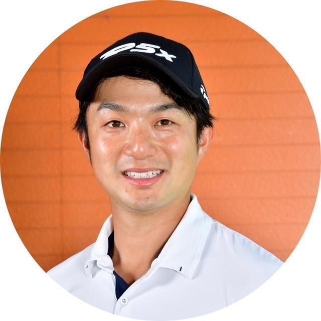 画像: 【指導】目澤秀憲プロ 1991年東京出身。データからスウィングを作っていくプロ。河本結のコーチを務め初優勝に導いた。エースGC神保町でアマチュアにもレッスン中