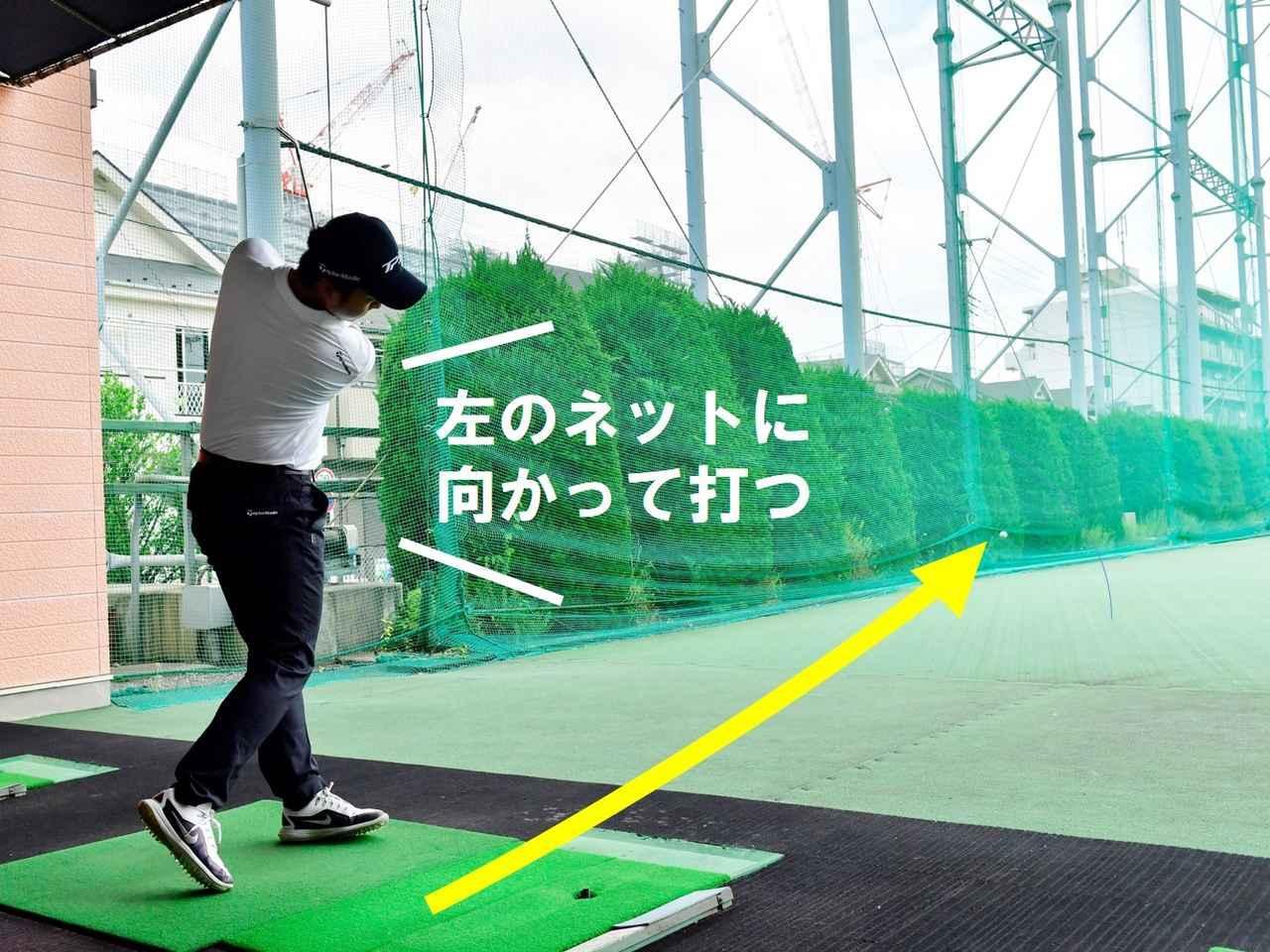 画像: フェースの開きを直すにはこのドリル 左手甲を下に向けて「ヒッカケ」を打つドリルが効く!