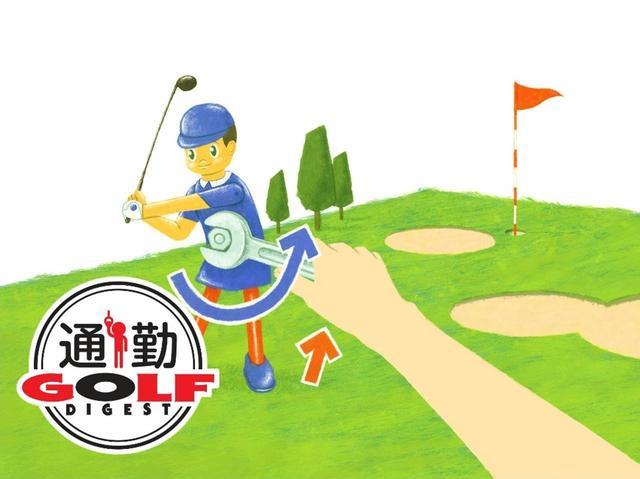 """画像: 【通勤GD】Dr.クォンの反力打法 Vol.3 反力を回転力に変える縁の下の力持ち""""モーメントアーム"""" ゴルフダイジェストWEB - ゴルフへ行こうWEB by ゴルフダイジェスト"""