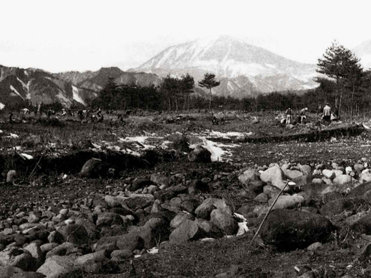 Images : 2番目の画像 - 日光CCの昔 - ゴルフへ行こうWEB by ゴルフダイジェスト