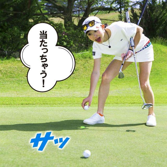 画像: 【新ルール】グリーン上で自分のボールに当たりそう! とっさとマーク、拾い上げていい? - ゴルフへ行こうWEB by ゴルフダイジェスト