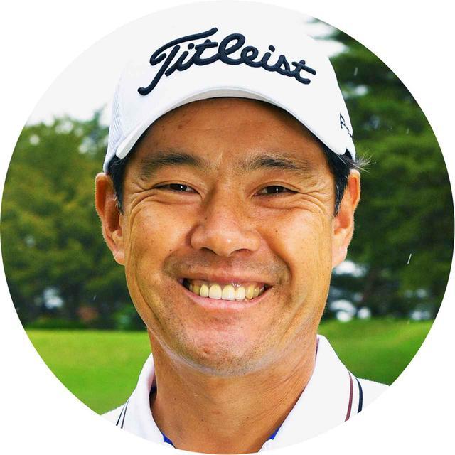 画像: 【解説】今野康晴 いまのやすはる。1973年生まれ、岐阜県出身。ツアー7勝の実力者。現在はアマチュア向けのレッスンにも取り組む