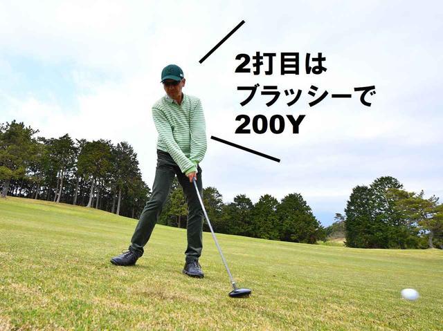 画像: 東名を知り尽くした斉藤さんの武器「2W(ブラッシー)」