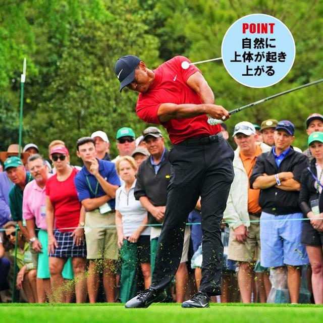 画像: 左に振ると同時に体が起き上がる。腰への負担を軽減する工夫