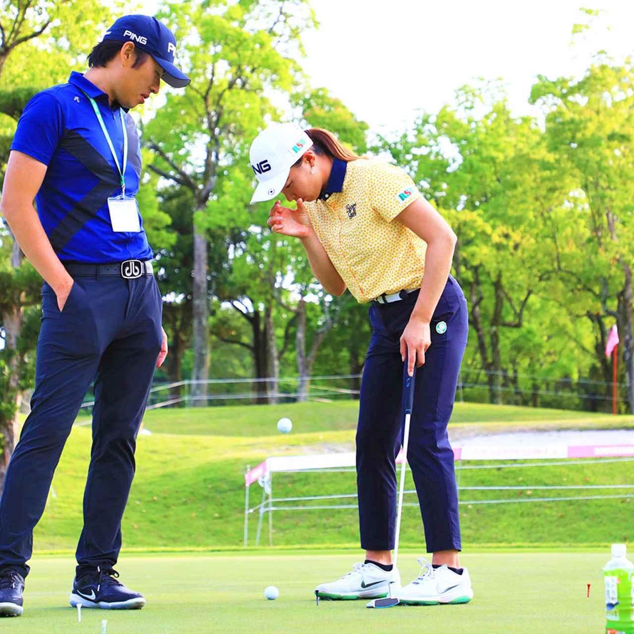 画像: 青木コーチとボール位置のチェックをする渋野
