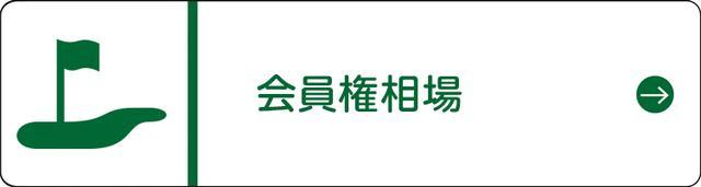 画像: 04年フジサンケイレディスクラシック開催。都心から1時間半のリゾート! 富士レイクサイドカントリー倶楽部 (山梨)