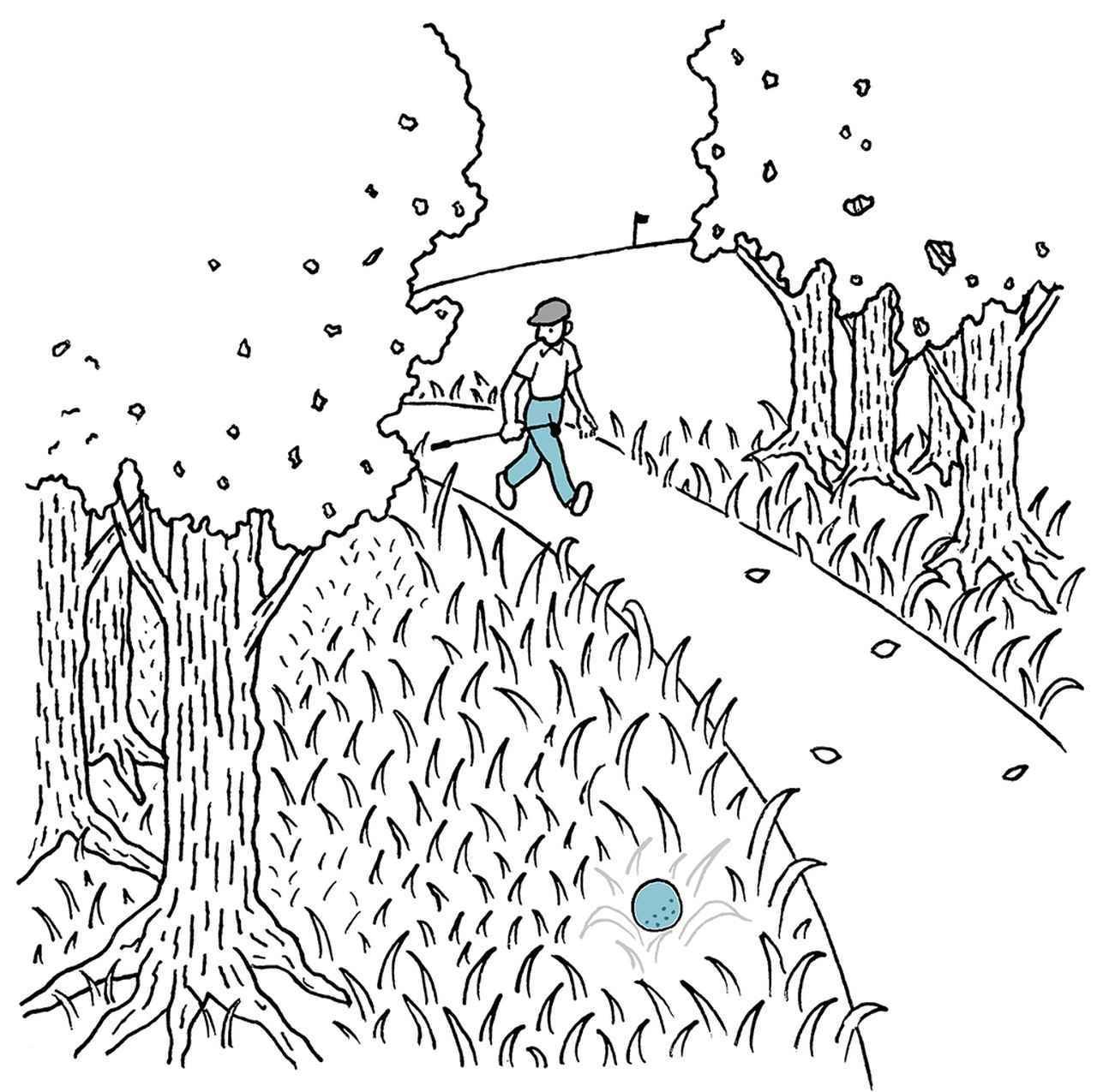 画像: 3分のはじまりは、球のありかを探し始めたとき