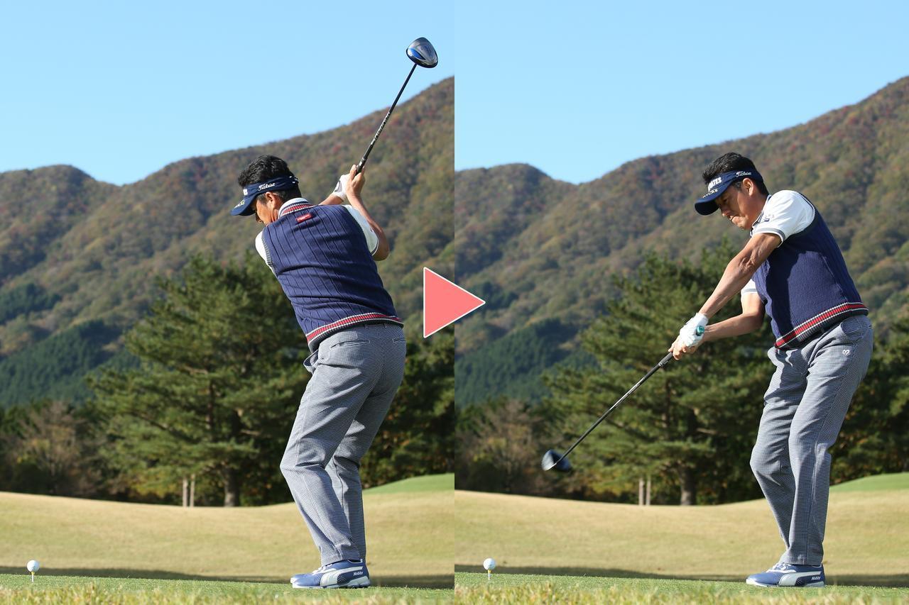 画像1: 上体や腕の力みはスピードダウンの元