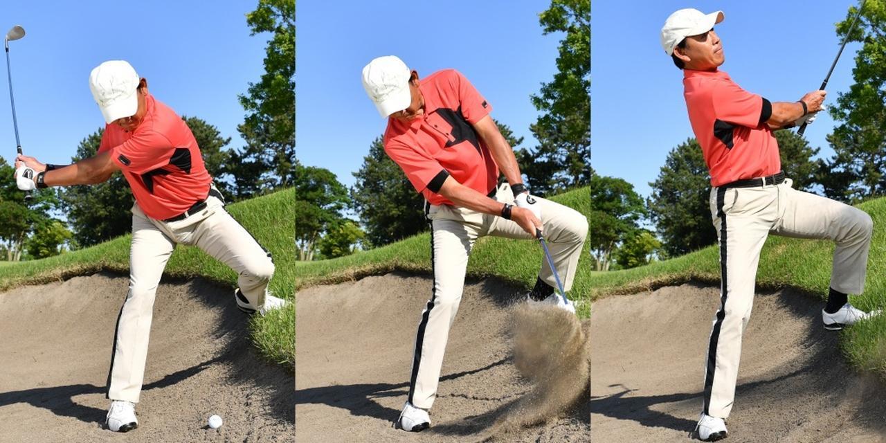 画像: 【左足が外③】インパクト以降、左ひじを抜く