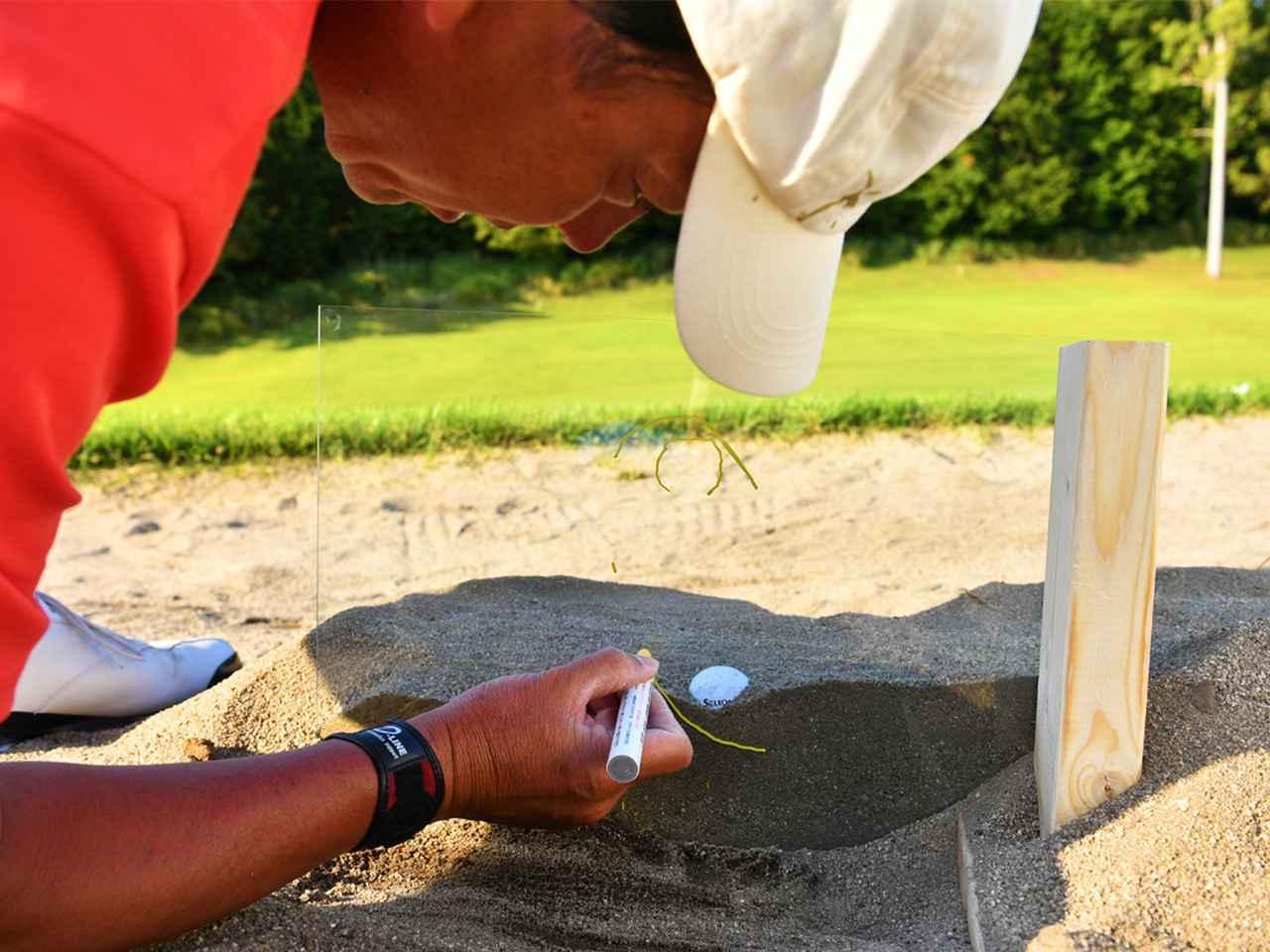 画像: このくらいの砂を取らないと脱出できないよね