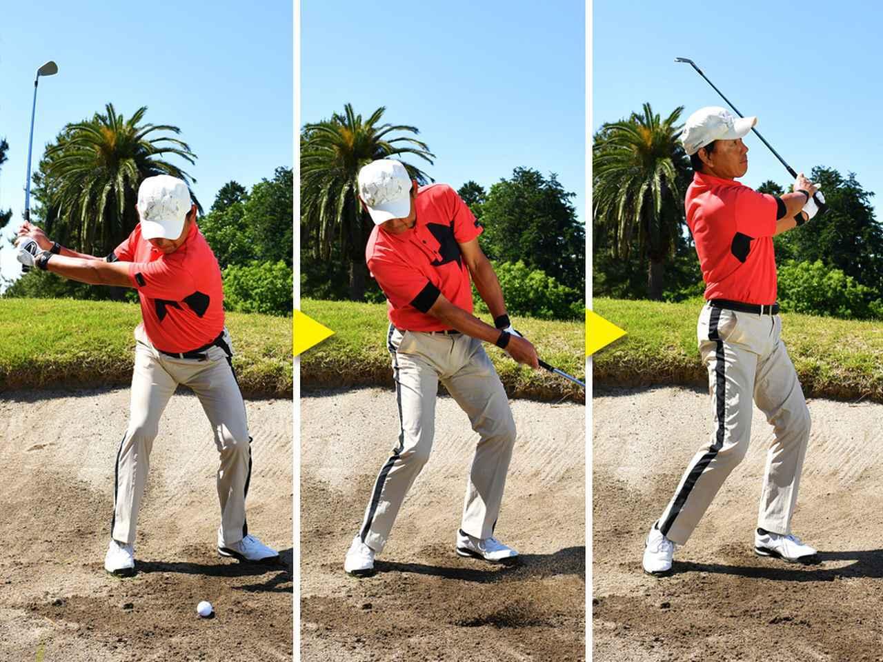 画像3: 【ポイント】 SWの15ヤードと同じ打ち方でOK