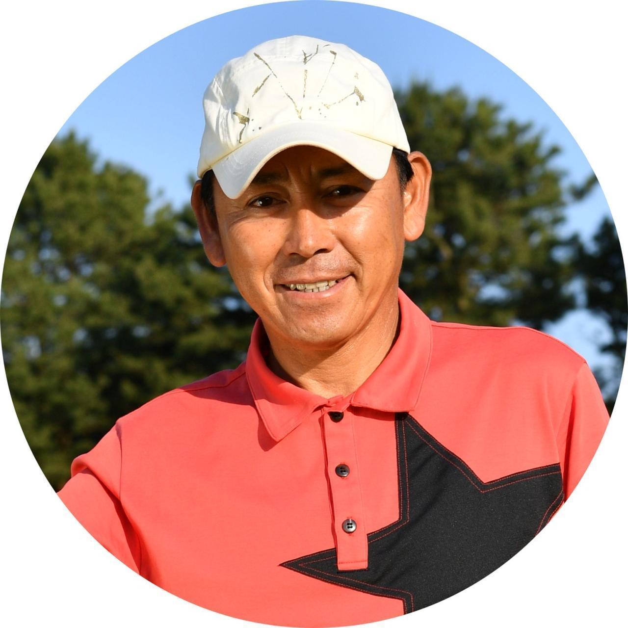画像: 【解説】芹澤大介 せりざわだいすけ。1964年生まれ。東京都出身。現在はシニアツアーで活躍中。ショートゲームの上手さと甘いマスクはいまも健在。成田ヒルズCC所属