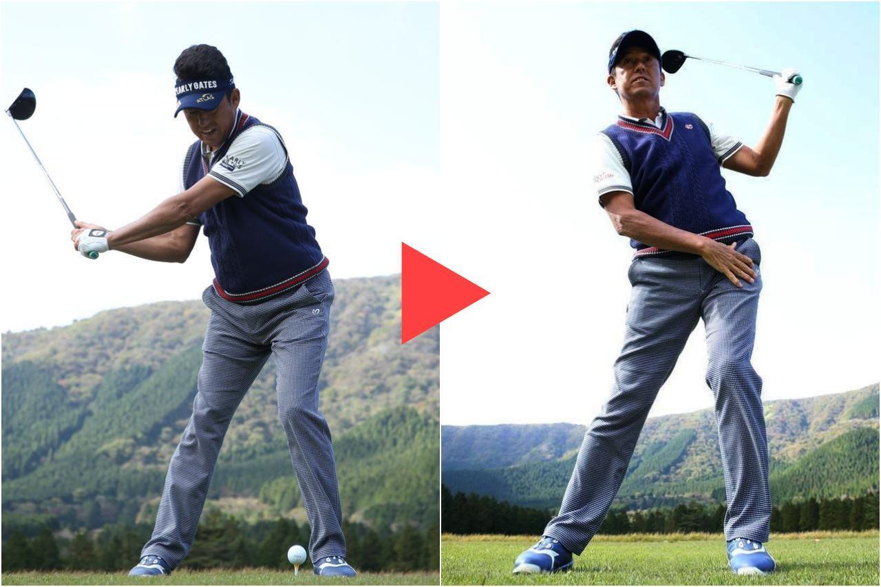 画像2: 上体や腕の力みはスピードダウンの元