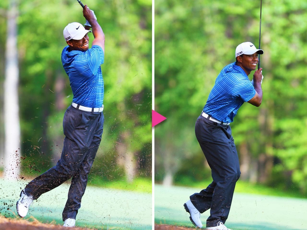 画像: 【アイアン】目指せ、タイガーみたいなカッコいい球。第3弾「インテンショナルスライス」が打ちたい! - ゴルフへ行こうWEB by ゴルフダイジェスト