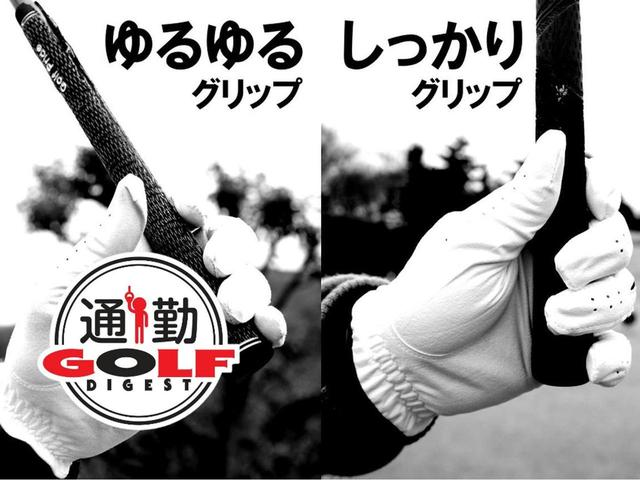 画像: 【通勤GD】高松志門・奥田靖己の一行レッスンVol.30 「ピンチになったらフェースを開け‼」ゴルフダイジェストWEB - ゴルフへ行こうWEB by ゴルフダイジェスト
