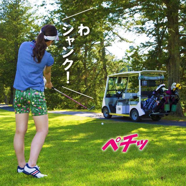 画像2: 【新ルール】打った球がカートに当たった、正しい処置の仕方は?