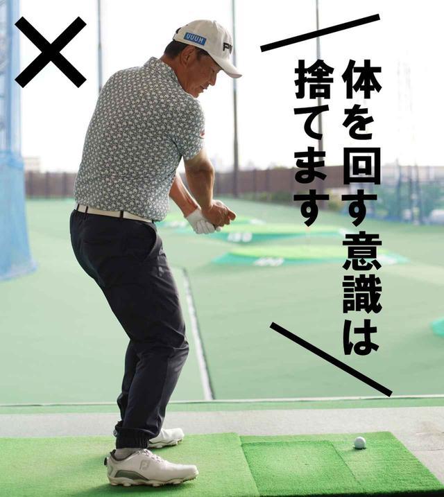 画像: ひざを曲げ、体を回すと後方には下がれない