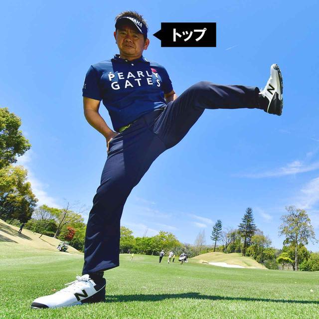画像1: 【スウィングづくり】四股踏みがヒップターンのコツですよ、藤田寛之。お尻着目レッスン③
