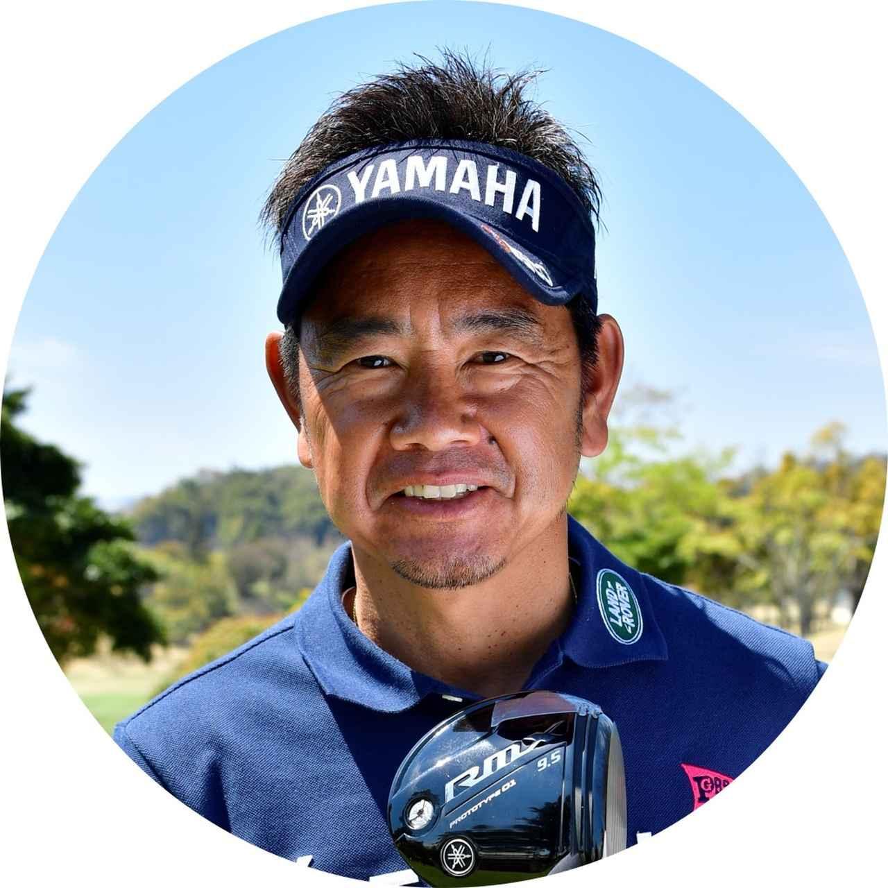 画像: 【解説】藤田寛之 43歳で自身初の賞金王に輝き、50歳になる今年もレギュラーツアーを中心に戦う中年の星